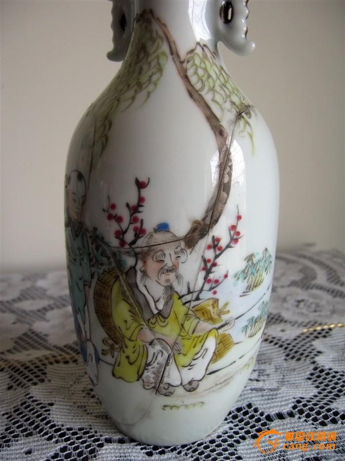 地摊 陶瓷 其它 粉彩人物花瓶  编号 jy8045329 上传