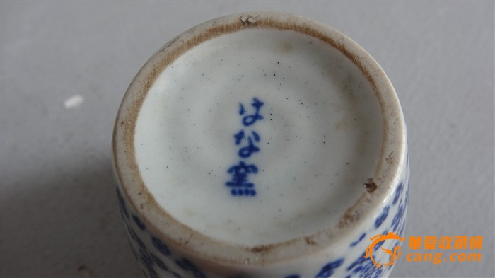 二战时期日本遗留中国青花老瓷杯_二战时期日