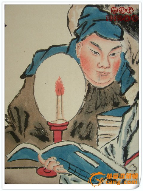 ◢焱煌轩◣国画 关公人物画挂轴