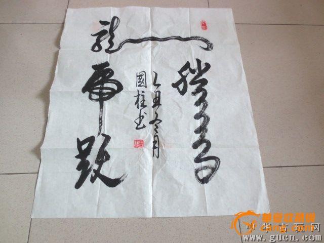 1958年生于河北省饶阳县,曾跟随 《艺术中国》杂质,《河北画报》