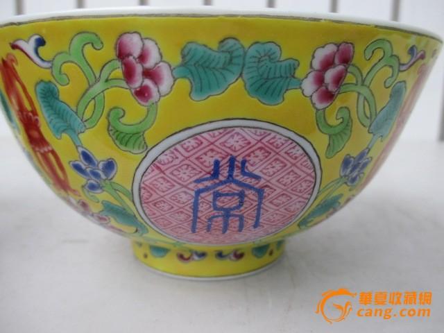 粉彩花纹碗