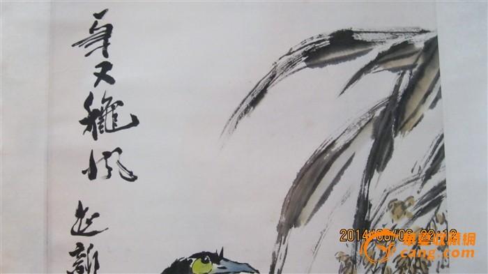 地摊 字画 国画 尹延新【花鸟】  编号 jy8098439 上传图片