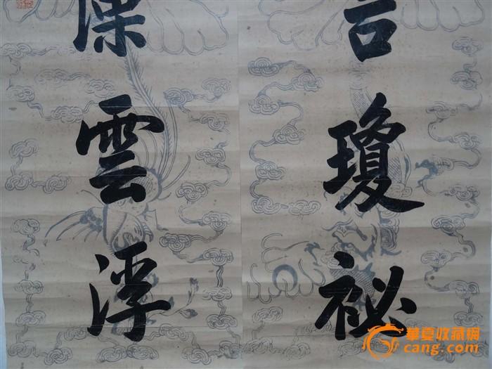 曹鸿勋/地摊交易区所展示的物品交易信息,其真实性、准确性和合法性由...