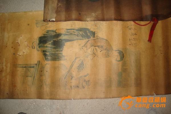 文革手绘画