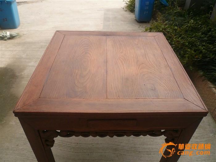 红榉 棋牌桌