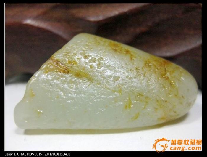 籽料/26.6克和田玉籽料 油润细腻洒金皮青白挂件籽料图2