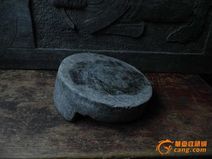 少见 瓦当 造型 石头砚台 .