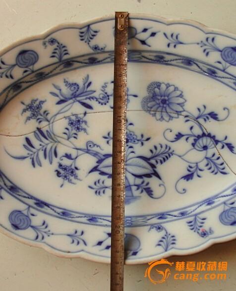 锔瓷工艺,西洋古董瓷器德国meissen梅森蓝色洋葱