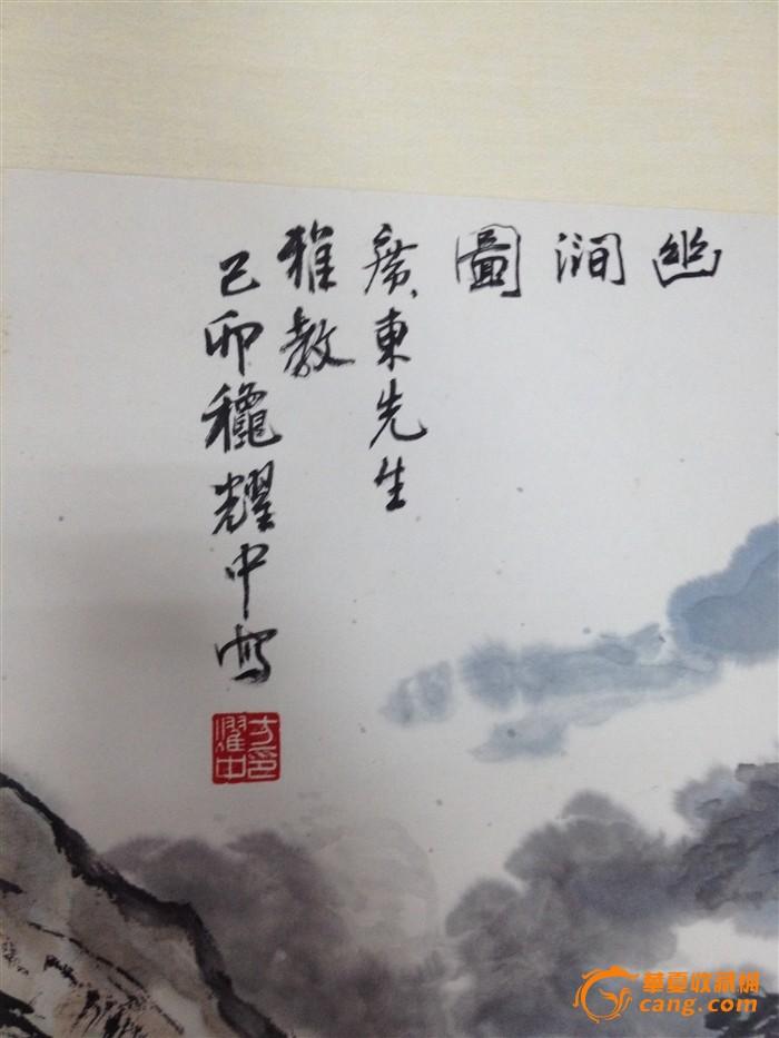 古风字画诗句素材