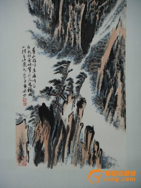 海派著名画家八十年代山水一幅