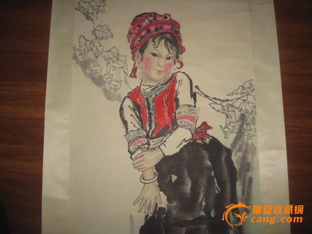 画陕西白族姑娘