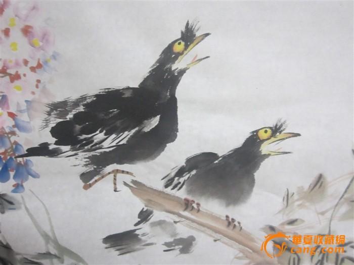 国画写意花鸟