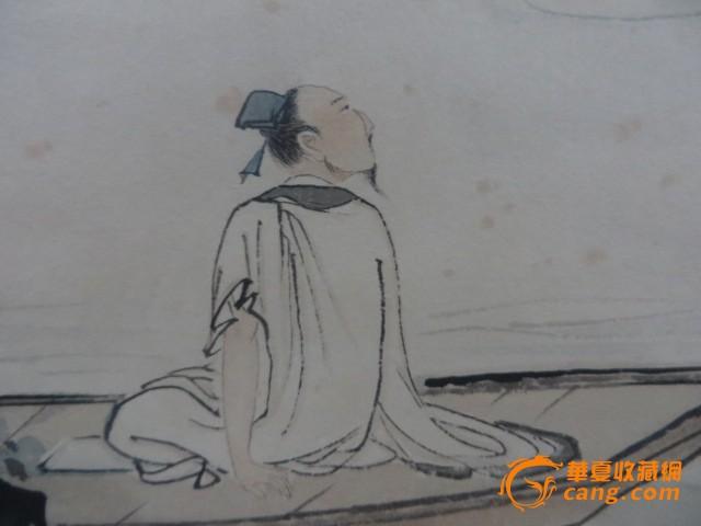 陈少梅人物_陈少梅视频价格_陈少梅人物图片人物苹果动不图片