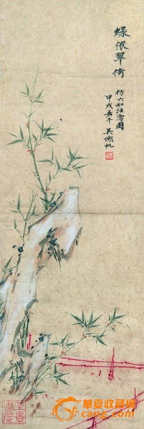 玻璃花纸有竹子图案的