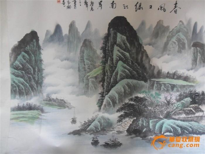 现代画家王林画的山水画