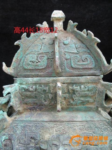 出土商周青铜器
