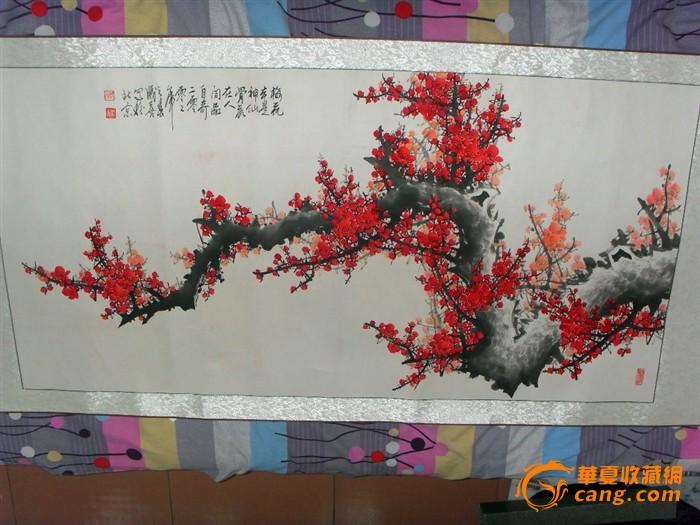 王成喜梅花图图1