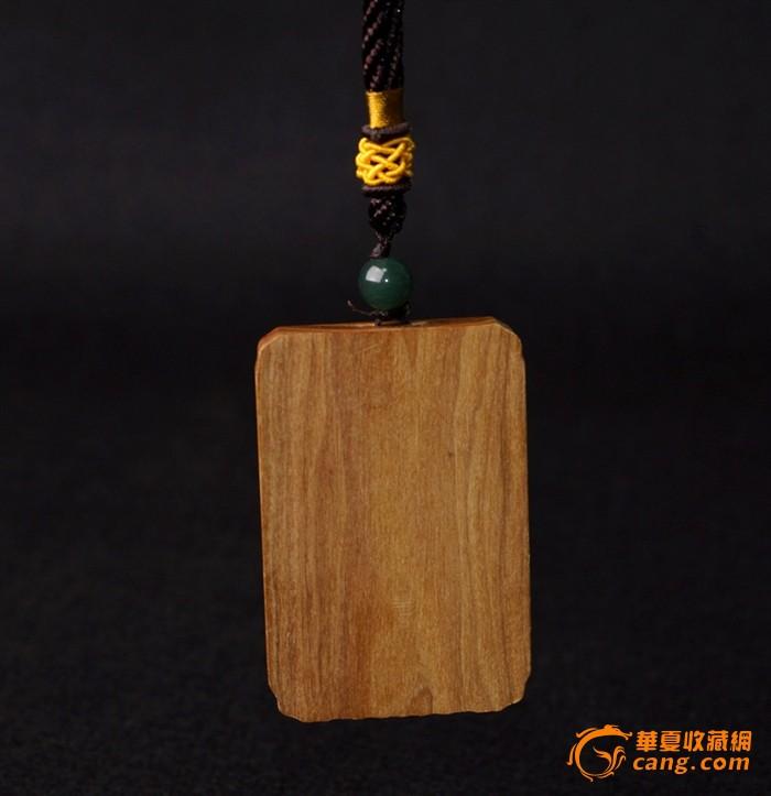 顶级澳洲檀香佛牌挂件木质雕刻手工艺品