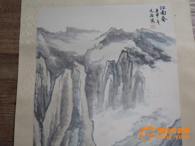 八大山人山水画图片
