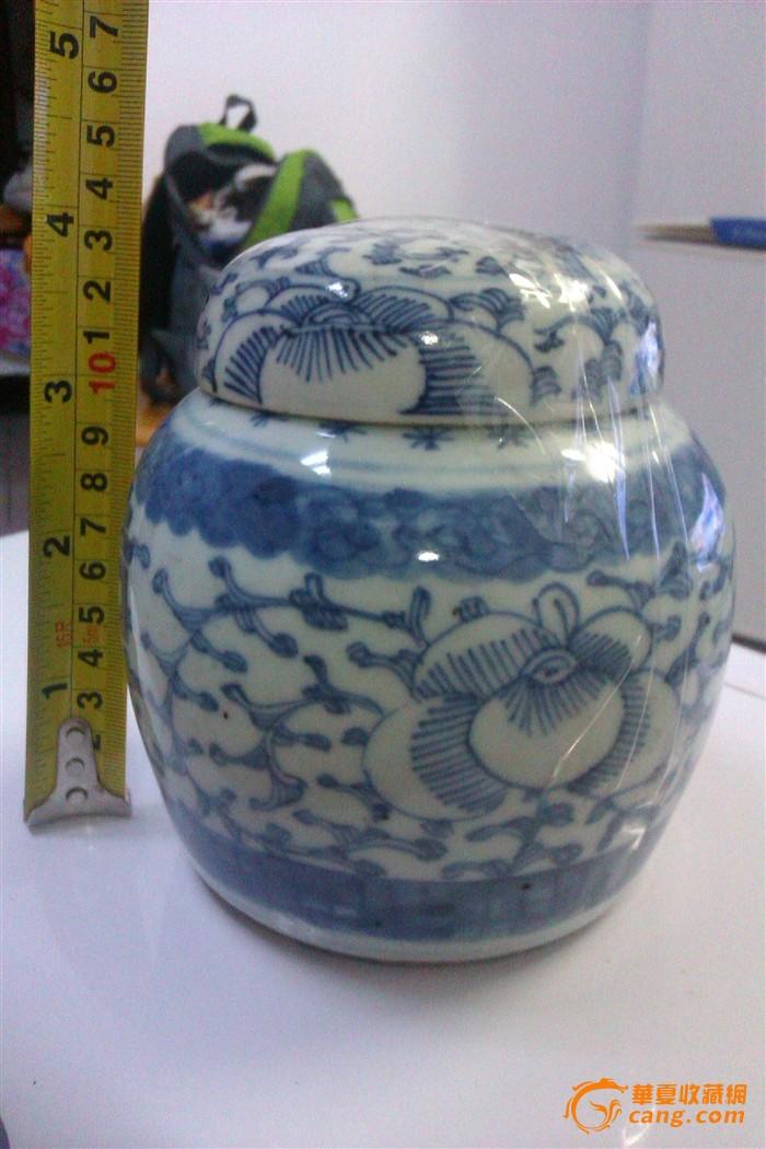 罐子_罐子价格_罐子图片_来自藏友高晶gaojing_陶瓷