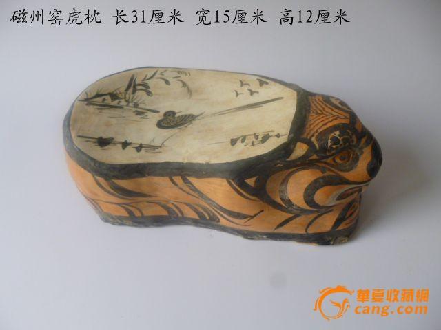 宁阳县磁窖镇地图