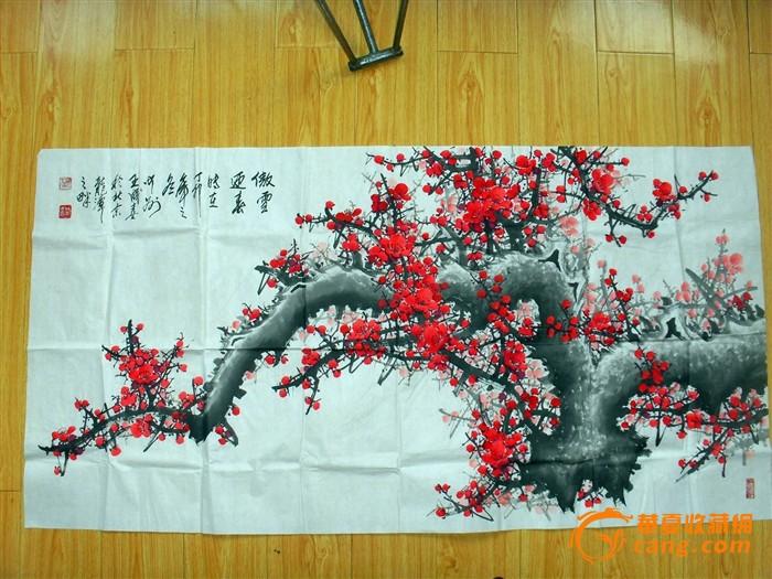 王成喜梅花图图2