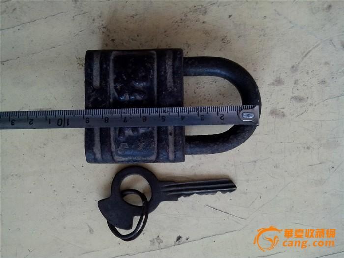 07款波罗机盖锁结构图