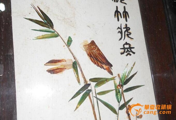 8到90年代,竹或芦苇贴画对屏1对图片