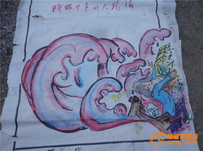手绘漫画宣传画4