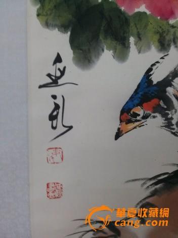 地摊 字画 近现代 尹延新花鸟卷轴(终身保真)  卖家: 信息: 信誉分值图片