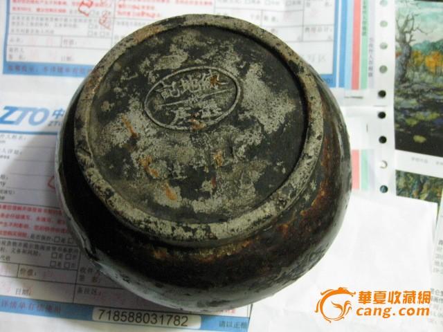 民窑/老酱釉民窑束口罐。包老民国。带款图7