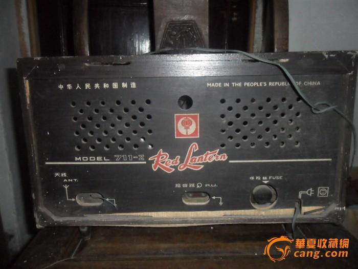 文革红灯牌电子管收音机