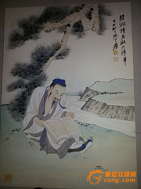 张大千人物画册