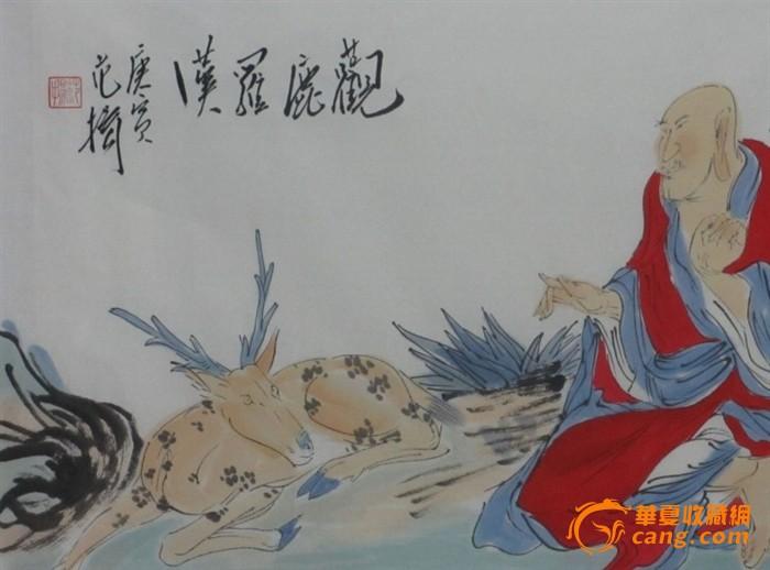 范杨写生小品