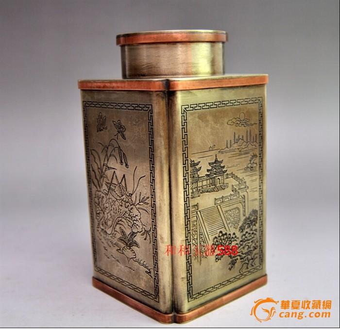 白铜精品浮雕山水风景茶叶罐