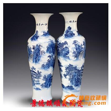 一米四陶瓷落地大花瓶