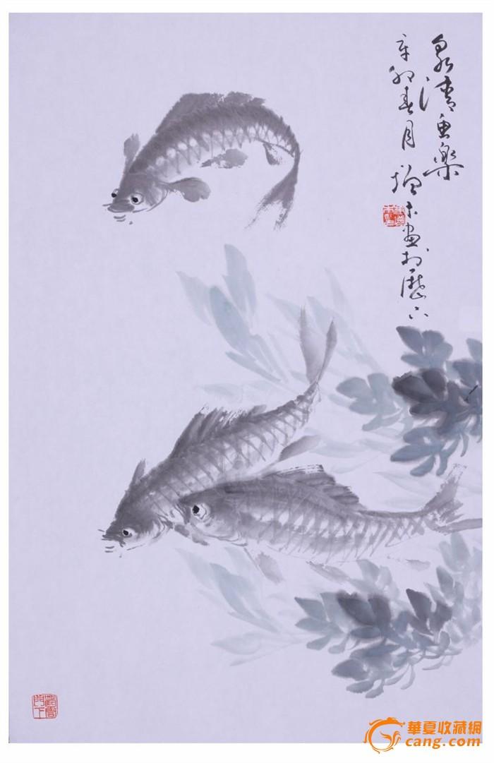 水墨绘画步骤鲤鱼