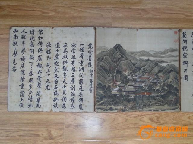 清代名家汪由敦画圆明园图片