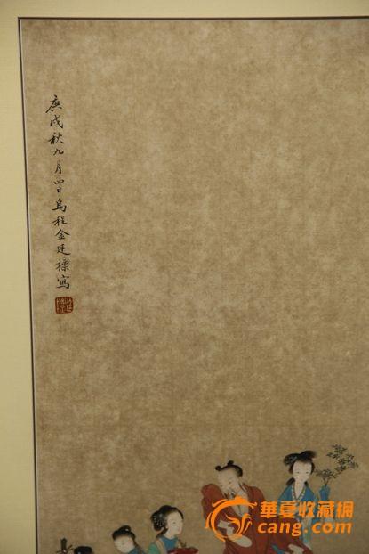 清代金廷标字画一幅
