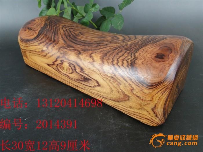黄花梨 原木枕头 花纹一流 特价销售