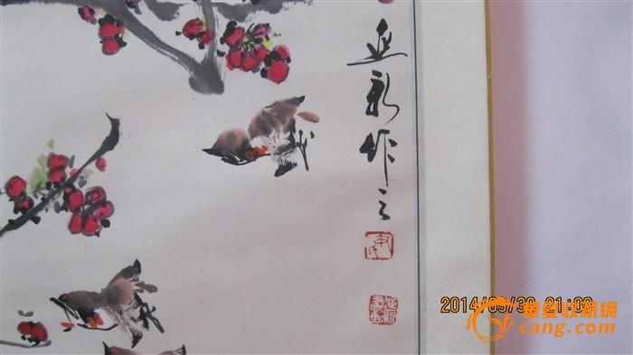 地摊 字画 国画 尹延新【花鸟】  编号 jy8497094 上传图片