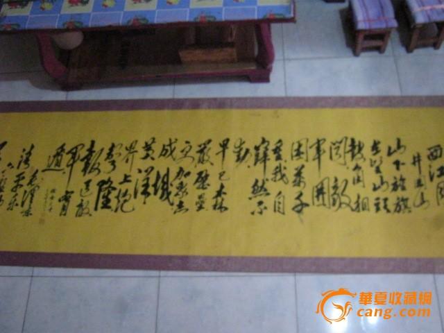 毛体书法一代杰徐金元--毛主席诗词十米长卷图2