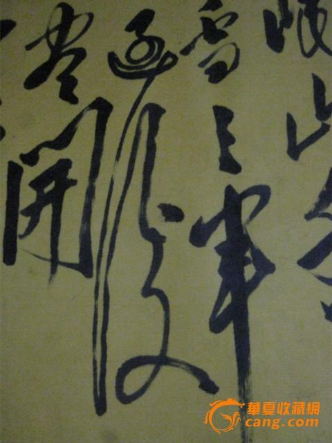 毛体书法一代杰徐金元--毛主席诗词十米长卷图7
