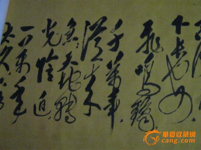 毛体书法一代杰徐金元--毛主席诗词十米长卷图9