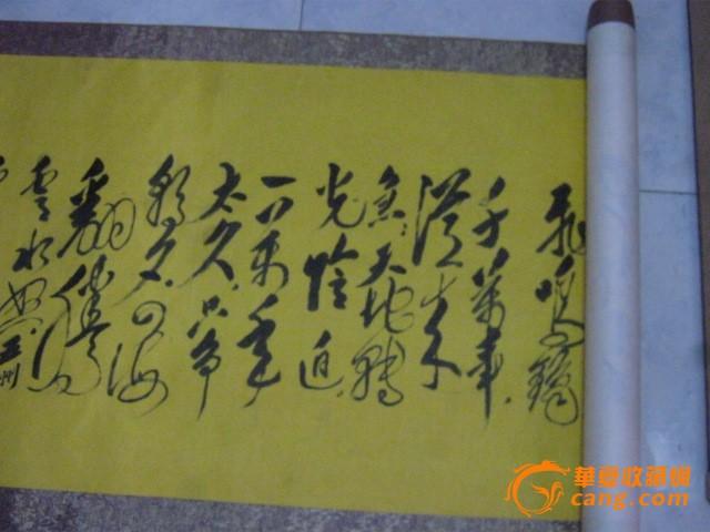 毛体书法一代杰徐金元--毛主席诗词十米长卷图10