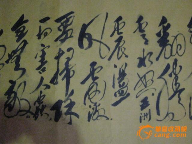 毛体书法一代杰徐金元--毛主席诗词十米长卷图11