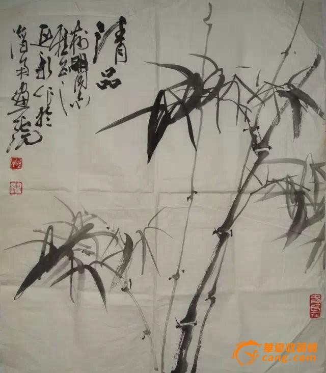地摊 字画 近现代 > 尹延新   编号:jy8501324 商品价格: ¥议价交易图片