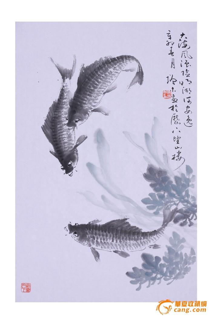画鱼大师冯增木先生写意国画鱼类题材新作游鱼水草大海风浪险图片