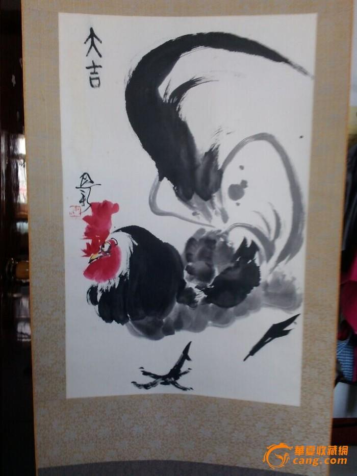 地摊 字画 当代 > 济南画院名誉院长 尹延新 大吉图图片