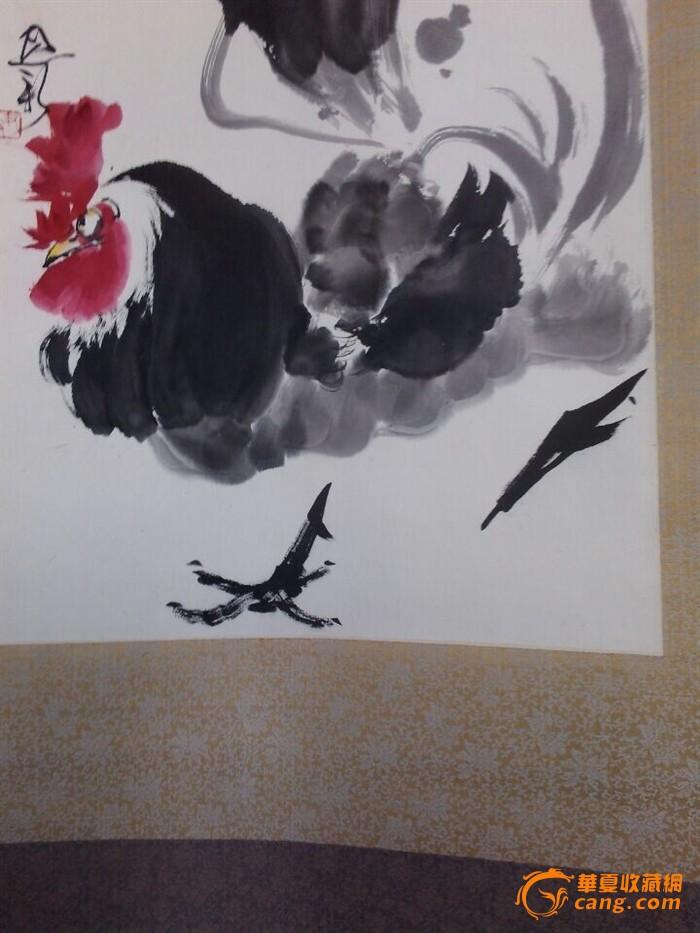 地摊 字画 当代 济南画院名誉院长 尹延新 大吉图  卖家: 信息: 信誉图片